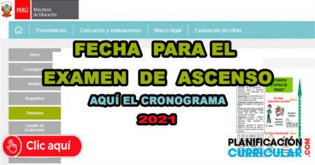 CONOCE AQUÍ LA FECHA PARA EL EXAMEN DE ASCENSO 2021