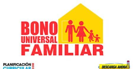 NUEVO BONO FAMILIAR DE S/600 - VERIFICA DESDE AQUÍ SI ERES BENEFICIARIO CON LA NUEVA PLATAFORMA